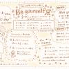 【3/18~3/24】グループ展示「Be yourself展」に参加します