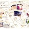 横浜のおすすめスポットまとめ5選
