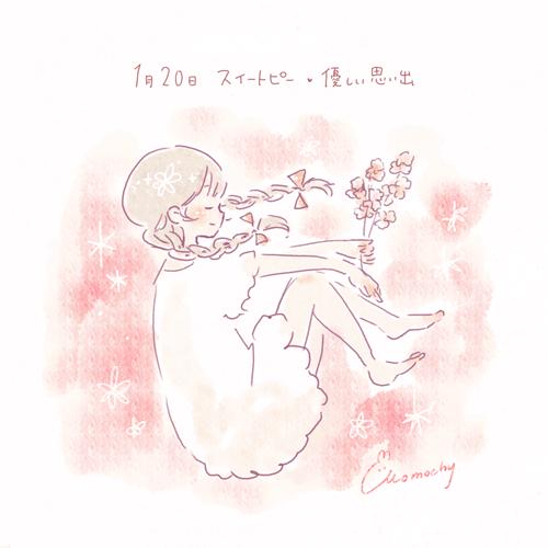 スイートピーの花言葉【1月20日の誕生花】フリーアイコン配布 ...