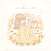黄色い薔薇(バラ)の花言葉【2月10日の誕生花】フリーアイコン配布*