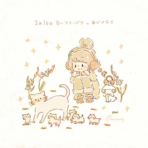 白いフリージアの花言葉【2月16日の誕生花】フリーアイコン配布 ...