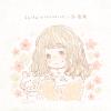 ヒマラヤユキノシタの花言葉【2月18日の誕生花】フリーアイコン配布*