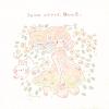 雪柳(ユキヤナギ)の花言葉【3月22日の誕生花】フリーアイコン配布*