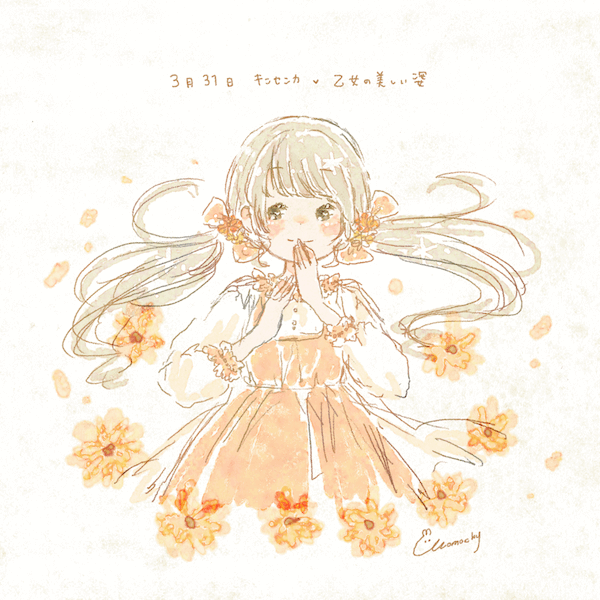 キンセンカの花言葉【3月31日の誕生花】フリーアイコン配布*