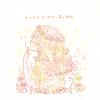 タンポポの花言葉【4月15日の誕生花】フリーアイコン配布*