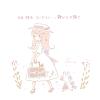 ローズマリーの花言葉【4月28日の誕生花】フリーアイコン配布*
