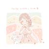 芝桜 (シバザクラ)の花言葉【5月2日の誕生花】フリーアイコン配布*