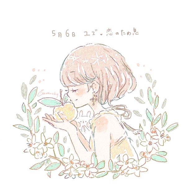 柚子ユズの花言葉5月6日の誕生花フリーアイコン配布