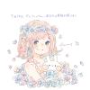 デルフィニウムの花言葉【5月10日の誕生花】フリーアイコン配布*