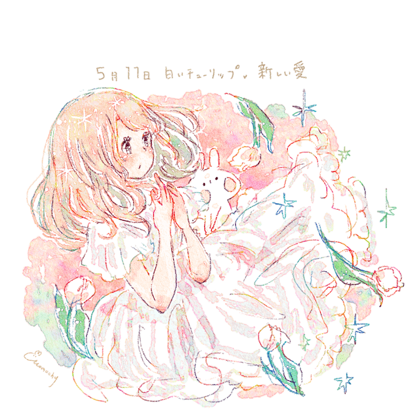白いチューリップの花言葉【5月11日の誕生花】フリーアイコン配布*