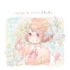 白いライラックの花言葉【5月12日の誕生花】フリーアイコン配布*