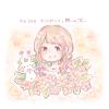 セントポーリアの花言葉【5月20日の誕生花】フリーアイコン配布*