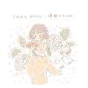 大手毬(オオデマリ)の花言葉【5月26日の誕生花】フリーアイコン配布*