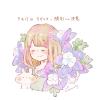 オダマキ(苧環)の花言葉【5月27日の誕生花】フリーアイコン配布*