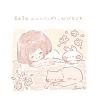 ニーレンベルギアの花言葉【6月2日の誕生花】フリーアイコン配布*