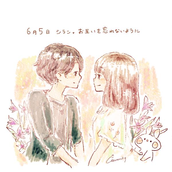 紫蘭シランの花言葉6月5日の誕生花フリーアイコン配布