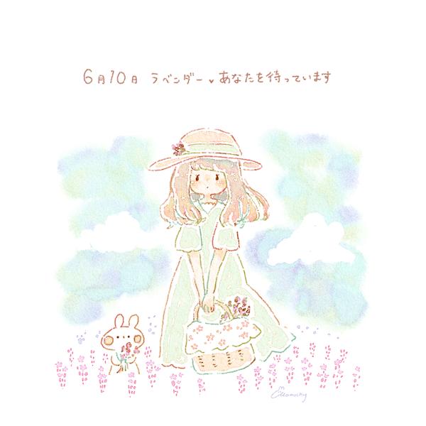 ラベンダーの花言葉【6月10日の誕生花】フリーアイコン配布*