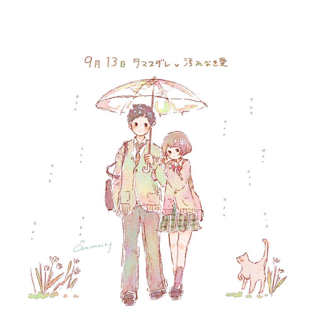 タマスダレ(玉簾)/ゼフィランサスの花言葉【9月13日の誕生花】フリー
