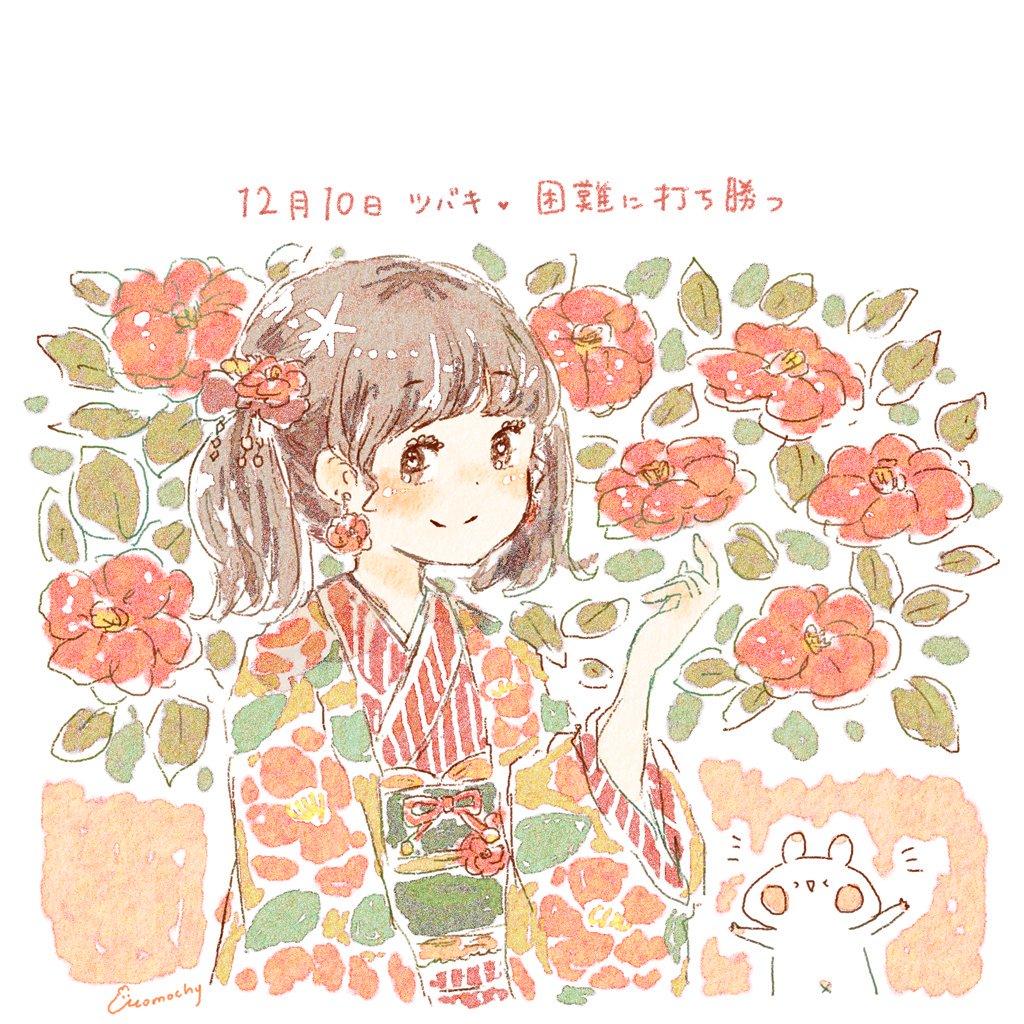 ツバキ椿の花言葉12月10日の誕生花フリーアイコン配布