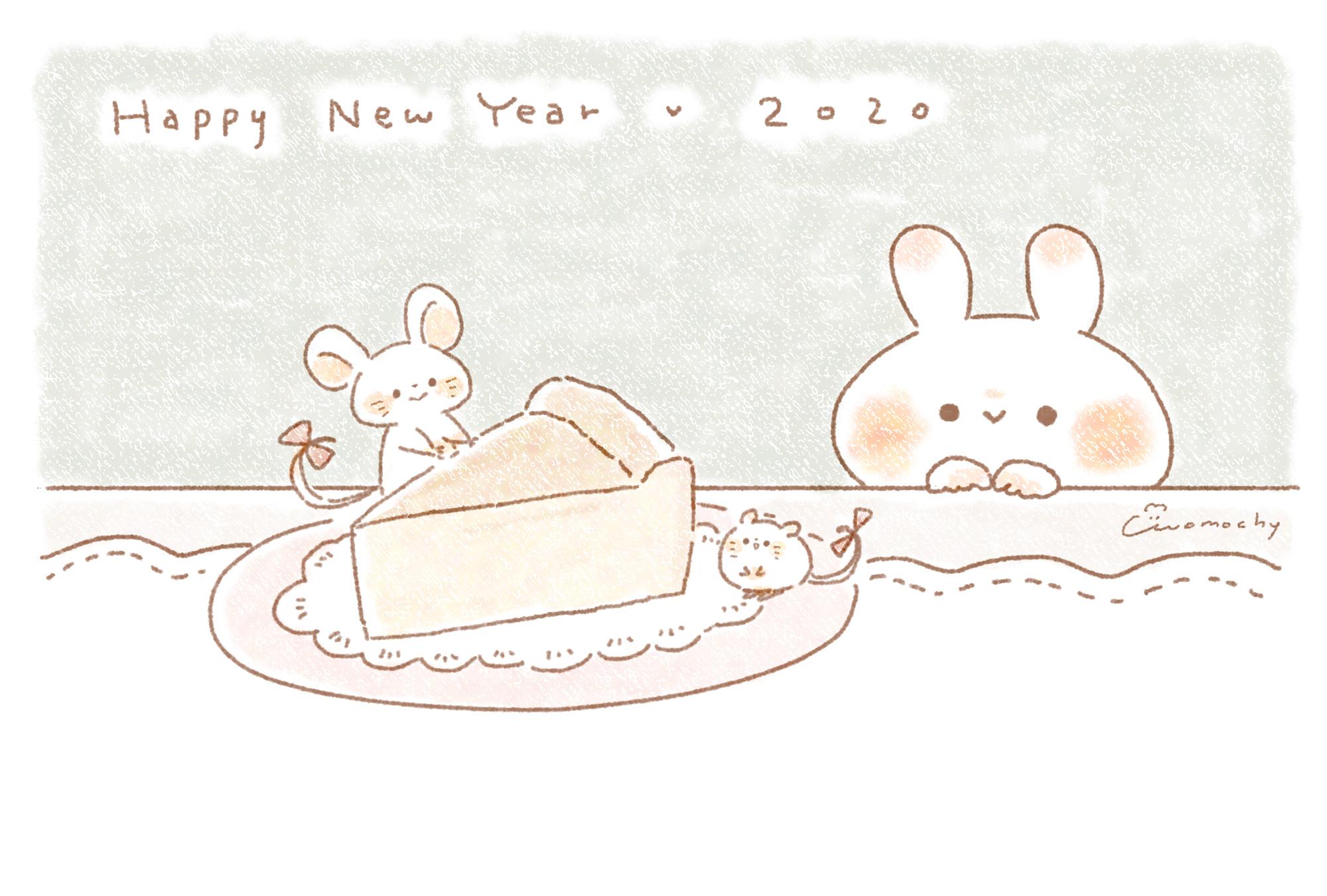年 子年 おしゃれで可愛い 年賀状デザイン無料配布 1 チーズケーキとねずみとうさぎ Momochyのおうち イラストレーターももちーのwebサイト