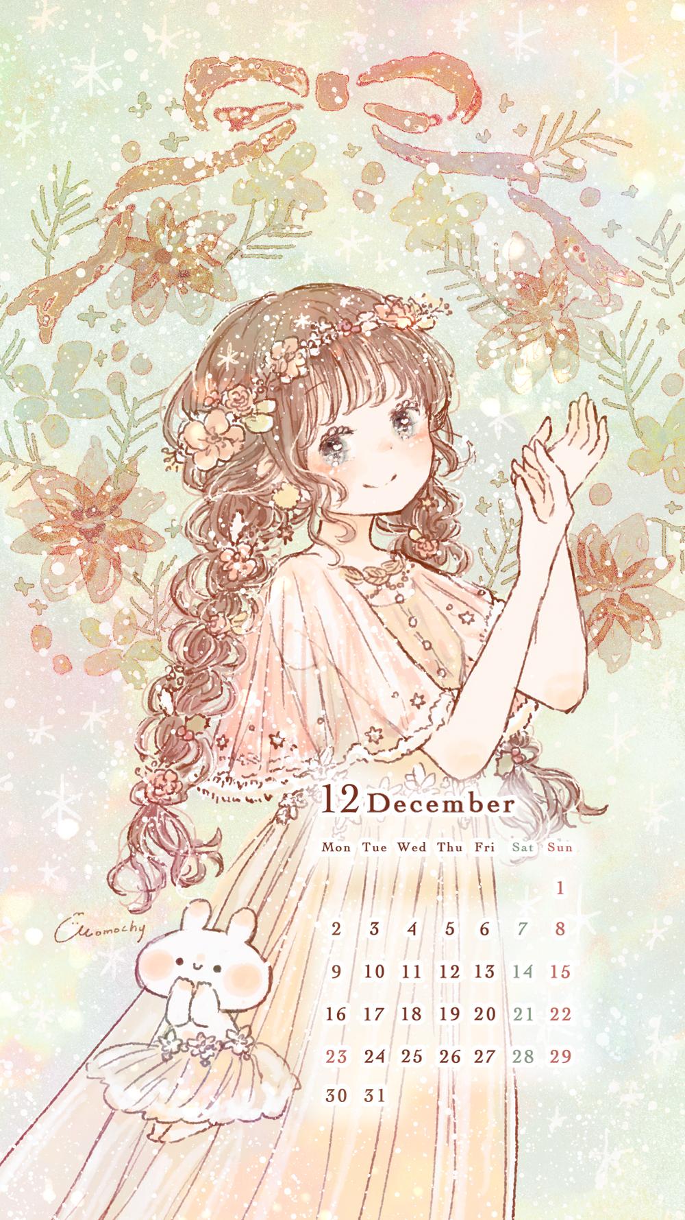 ロック画面や待ち受け スマホ壁紙に使える 19年12月のカレンダーイラスト Momochyのおうち イラストレーターももちーのwebサイト
