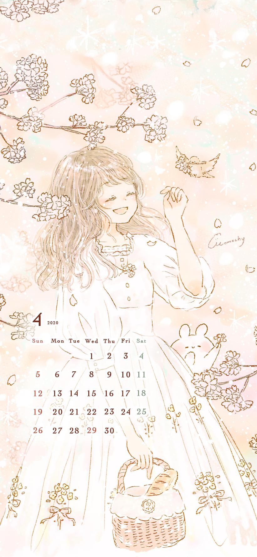 イラスト カレンダー 2 月