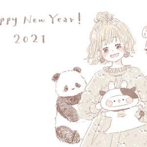 【2021年 丑年】おしゃれでかわいい年賀状デザイン無料配布❁6 牛柄ワンピの女の子と白黒の動物たち(横)