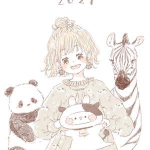 【2021年 丑年】おしゃれでかわいい年賀状デザイン無料配布❁5 牛柄ワンピの女の子と白黒の動物たち(縦)