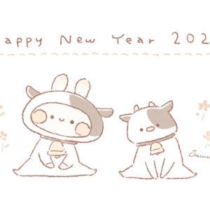 【2021年 丑年】おしゃれでかわいい年賀状デザイン無料配布❁2 牛の着ぐるみのうさぎと牛(横)