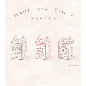 【2021年 丑年】おしゃれでかわいい年賀状デザイン無料配布❁3 牛乳パック(縦)